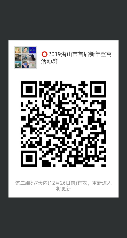 微信图片_20181219140721.png