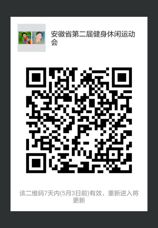 微信图片_20180426172028.png